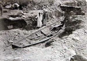 Древнеегипетский чиновник Неху