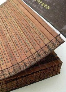 Китайская бамбуковая книга