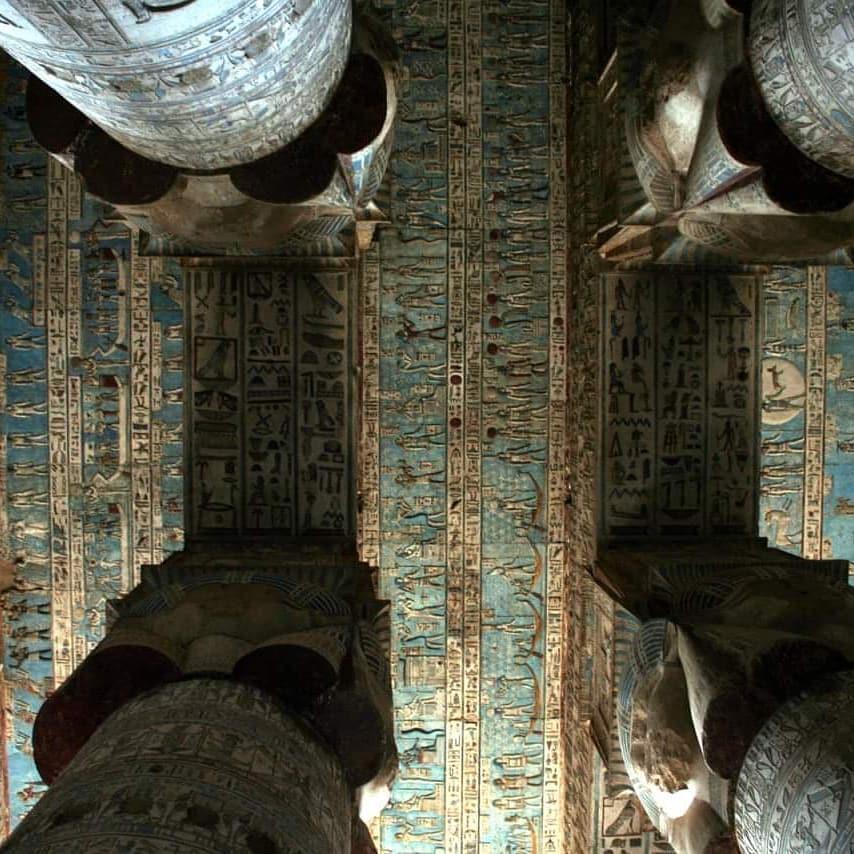 Стела фараона