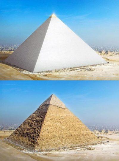 Вершина пирамиды
