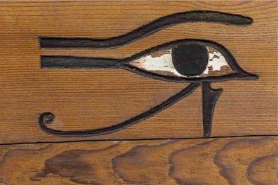 Левый глаз Гора