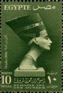 Марка Нефертити