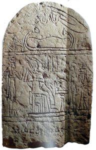 надпись на коптском языке